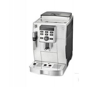 Автоматическая кофемашина DeLonghi ECAM 23.120 SB