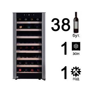 Винный шкаф Ecotronic WCM-38