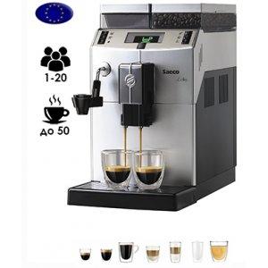 Автоматическая кофемашина Saeco LIRIKA PLUS