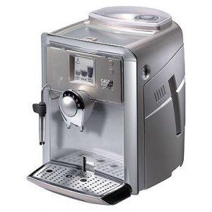 Автоматическая кофемашина Gaggia Platinum vision