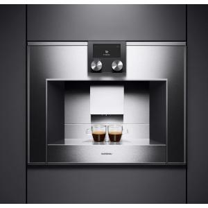 Встраиваемая кофемашина Gaggenau СМ 450 110