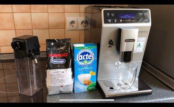 Embedded thumbnail for Встраиваемая кофемашина Bosch CTL636EB1